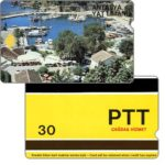 The Phonecard Shop: Antalya Yat Limani, 9 mm band, 30 units