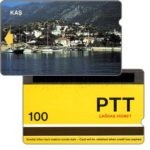 The Phonecard Shop: Kas, 5 mm barcode covered by black band, test card, 100 units