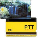 The Phonecard Shop: Turkey, Kursunlu selalesi, 5 mm barcode covered by black band, test card, 60 units