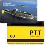 The Phonecard Shop: Kusadasi Guvercinada, 5 mm barcode covered by black band, test card, 60 units