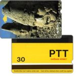 The Phonecard Shop: Turkey, Nemrut, 5 mm barcode covered by black band, test card, 30 units