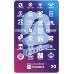 Phonecard for sale: Sistema Telebras - 22 years of Telebras, 20 units