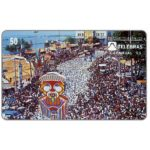 The Phonecard Shop: Brazil, Sistema Telebras - Carnaval 95 - Praça Castro Alves, 50 units