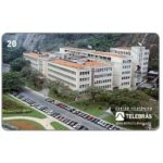 The Phonecard Shop: Brazil, Sistema Telebras - Instituto Militar de Engenharia, 20 units