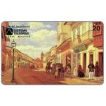 The Phonecard Shop: Sistema Telebras - Rua Do Rosário Em 1858, painting by Jose Wasth Rodrigues, 20 units