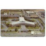 The Phonecard Shop: Brazil, Telesc - Administração Central Telesc, 20 units