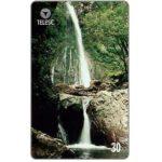 The Phonecard Shop: Brazil, Telesc - Canyon da Pedra, 30 units