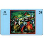 The Phonecard Shop: Brazil, Telesc - Painting by Hiedy Assis Correa, 30 units