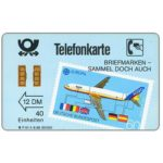 The Phonecard Shop: Germany, Airbus, Europa stamp, 7-digits code, 12 DM