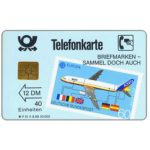 The Phonecard Shop: Airbus, Europa stamp, 11-digits code, 12 DM