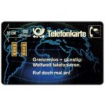 The Phonecard Shop: Germany, International calls, 11-digits code 28 mm., 50 DM