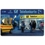 The Phonecard Shop: Telefonladen, 12 DM