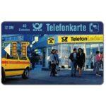 The Phonecard Shop: Germany, Telefonladen, 12 DM