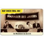 The Phonecard Shop: Manager des Jahres, 12 DM