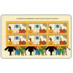 The Phonecard Shop: Sammler-Service, stamps, 12 DM