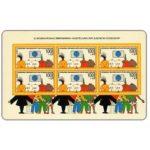 The Phonecard Shop: Germany, Sammler-Service, stamps, 12 DM