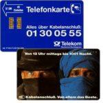 The Phonecard Shop: Germany, Von 12 Uhr mittags bis 1001 Nacht, chip 10, 12 DM