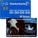 The Phonecard Shop: Germany, Von Ascot bis Indianapolis, 12 DM
