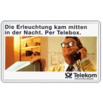The Phonecard Shop: Telebox, 12 DM