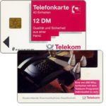 The Phonecard Shop: Germany, Porsche telephone, 12 DM