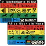 The Phonecard Shop: Germany, ISDN, chip 10, 50 DM