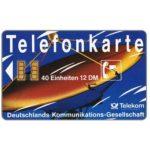 The Phonecard Shop: Germany, Berufe bei Telekom, 12 DM