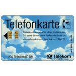 The Phonecard Shop: Germany, Wolkenhimmel, International Codes, 50 DM
