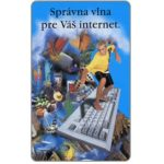The Phonecard Shop: Internet, 75 units