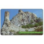 The Phonecard Shop: Slovakia, Devin castle, 50 units