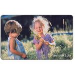 The Phonecard Shop: Children with flowers, 75 units