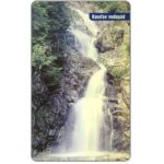 The Phonecard Shop: Slovakia, Waterfall, 50 units