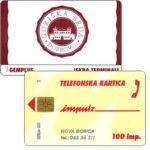 The Phonecard Shop: Slovenia, Impulz, first chip issue, Goriška Brda, 100 imp.