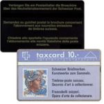 The Phonecard Shop: Swiss stamps, head, right side, 10 units, 111C, 10 units