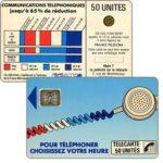 """The Phonecard Shop: France, Definitive """"Cordons Bleus"""", text """"Regie T La publicité sur la telecarte"""", """"7"""" under blank space, chip SC-4an without frame, 50 units"""