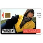 The Phonecard Shop: France, Manoukian, 50 units
