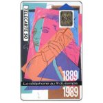 The Phonecard Shop: France, Telephone au fil du temps, chip SC-5, 50 units
