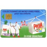 The Phonecard Shop: France, Persil Micro Plus, 50 units