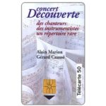 Phonecard for sale: Concert Decouverte, 04/94, chip GEM, 50 units
