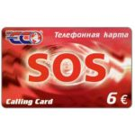 The Phonecard Shop: Germany, ECO World Communications - SOS, 6€