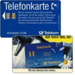 The Phonecard Shop: Germany, Telekarte, 'Mit der konnen…', chip 11, 12 DM