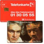 The Phonecard Shop: Von Kunst bis Kult, chip 30, 12 DM