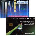 The Phonecard Shop: Germany, Hoechst Folien, 12 DM