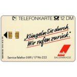 The Phonecard Shop: Germany, MH Bausparkasse, 12 DM