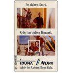 The Phonecard Shop: Germany, Iduna Nova, Im siebten Stock, 12 DM
