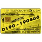 The Phonecard Shop: Audiotex, 12 DM