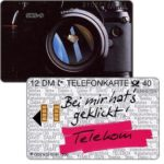 The Phonecard Shop: Germany, Bei mir hat's geklickt, 12 DM