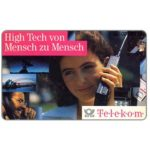 The Phonecard Shop: Germany, Mobilfunk, 12 DM