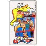 The Phonecard Shop: Germany, Telefon-Karten-Journal, 12 DM