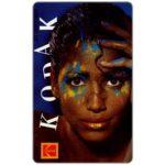 The Phonecard Shop: Germany, Kodak for you, 6 DM