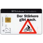 The Phonecard Shop: Bundesministerium - Der starkere, 12 DM